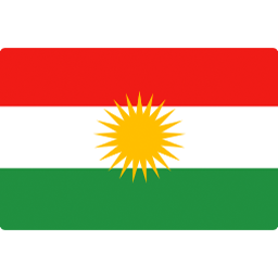 Kurmancî